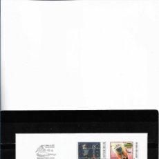 Sellos: EUROPA CEPT FINLANDIA 1997, SOBRE PRIMER DÍA DE CIRCULACIÓN. FDC.. Lote 295429178