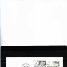 Sellos: EUROPA CEPT DINAMARCA 1997, SOBRE PRIMER DÍA DE CIRCULACIÓN. FDC.. Lote 295430553
