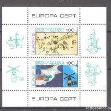 Sellos: CHIPRE TURCO H.B. Nº 4** EUROPA 1983. GRANDES OBRAS DEL INGENIO HUMANO. Lote 295502738