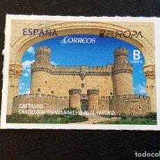 Sellos: ESPAÑA Nº EDIFIL 5141*** AÑO 2017. EUROPA. CASTILLO DE MANZANARES EL REAL. Lote 296062048
