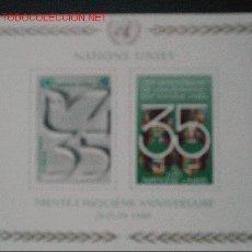 Sellos: NACIONES UNIDAS GINEBRA Nº YVERT HB 2. AÑO 1980. Lote 862764
