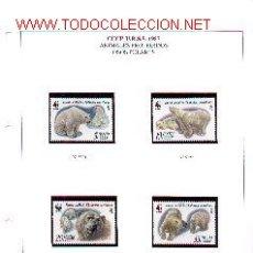 Sellos: 2N-CCCP-5391/4. RUSIA ANIMALES PROTEGIDOS. Lote 306541