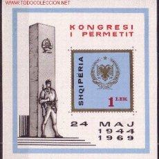 Sellos: ALBANIA HB 13*** - AÑO 1969 - 25º ANIVERSARIO DEL CONGRESO DE PERMET. Lote 12266425