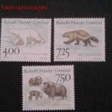 Timbres: GROENLANDIA Nº YVERT 253/5. AÑO 1995. Lote 26422708