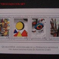 Sellos: NACIONES UNIDAS GINEBRA Nº YVERT HB 4. AÑO 1986. Lote 40775629