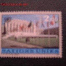 Sellos: NACIONES UNIDAS GINEBRA Nº YVERT 348. AÑO 1998. Lote 735630