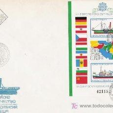 Sellos: IMPORTANTE SOBRE DE BULGARIA CON HOJA BLOQUE DE EUROPA . Lote 3632254