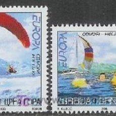 Sellos: SERBIA MONTENEGRO 2004 EUROPA CEPT 2 SELLOS. Lote 14111740