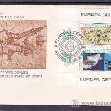 Sellos: CHIPRE TURCO HB 4 PRIMER DIA, TEMA EUROPA 1983, GRANDES OBRAS DE LA HUMANIDAD, . Lote 10919382