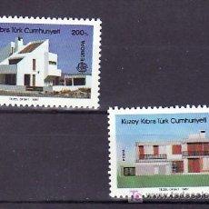 Sellos: CHIPRE TURCO 188/9 SIN CHARNELA, TEMA EUROPA 1987, ARQUITECTURA MODERNA, . Lote 10919385