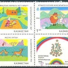 Sellos: KAZAKISTAN, PARA AYUDA DE LOS NIÑOS NECESITADOS, DIBUJOS DE CUENTOS INFANTILES, SELLOS NUEVOS ***. Lote 8649186