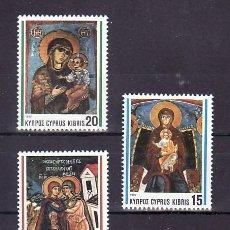 Sellos: CHIPRE 798/00 SIN CHARNELA, ARTE, IGLESIA, PINTURA, RELIGION, NAVIDAD, . Lote 109538988