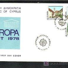 Sellos: CHIPRE 479/81 PRIMER DIA, TEMA EUROPA 1978 MONUMENTOS ARQUITECTURA MONASTERIO, CASTILLO, BIBLIOTECA. Lote 11037571