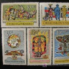 Sellos: CHECOSLOVAQUIA 1962 IVERT 1230/4 *** EXPOSICIÓN FILATELICA INTERNACIONAL - PRAGA - 62. Lote 21017855