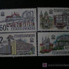 Sellos: CHECOSLOVAQUIA 1978 IVERT 2289/92 *** EXPOSICIÓN FILATELICA INTERNACIONAL - PRAGA-78 - MONUMENTOS. Lote 16842146