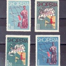 Sellos: ALBANIA 589/92 SIN CHARNELA, ESTATUA ROMANA, TURISMO, EUROPA, GEOGRAFIA, . Lote 10815597