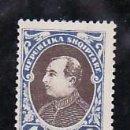 Sellos: ALBANIA 176A NO EMITIDO SIN GOMA, AHMED ZOGOU PRESIDENTE DE LA REPUBLICA, . Lote 10815599