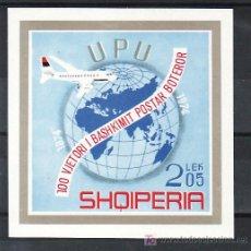 Sellos: ALBANIA HB 28 SIN CHARNELA, GEOGRAFIA, U.P.U., CENTENARIO DE LA UNION POSTAL UNIVERSAL, . Lote 10815595