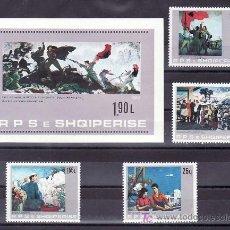 Sellos: ALBANIA 1980/3, HB 53 SIN CHARNELA, PINTURA, CUADROS DE LA GALERIA DE ARTE DE TIRANA, . Lote 10633888