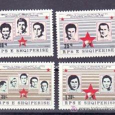 Sellos: ALBANIA 1855/8 SIN CHARNELA, HOMENAJE A LOS HEROES Y MARTIRES DE LA LIBERACION, . Lote 8928063