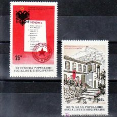 Sellos: ALBANIA 1835/6 SIN CHARNELA, 35º ANIVERSARIO DEL 2º CONGRESO ANTIFASCISTA DE BERAT, . Lote 8928099