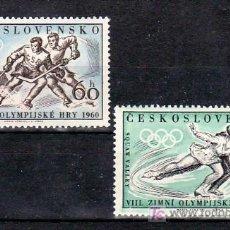 Sellos: CHECOSLOVAQUIA 1066/7 SIN CHARNELA, DEPORTE, HOCKEY HIELO, PATINAJE ARTISTICO, 8º JUEGOS OLIMPICOS . Lote 10858381