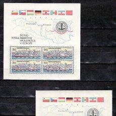 Sellos: CHECOSLOVAQUIA HB 57/8 SIN CHARNELA, BANDERA, PAJAROS, BARCO, COMISION DEL DANUBIO, . Lote 11388337