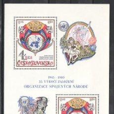 Sellos: CHECOSLOVAQUIA HB 48 SIN CHARNELA, 35º ANIVERSARIO DE LA ORGANIZACION DE LAS NACIONES UNIDAS, . Lote 10956489