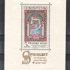 Sellos: CHECOSLOVAQUIA HB 31 SIN CHARNELA, CASTILLO DE PRAGA, . Lote 9374013