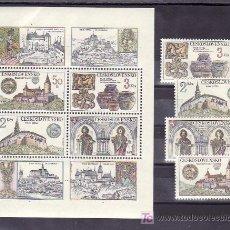 Sellos: CHECOSLOVAQUIA 2491/5, HB 55 SIN CHARNELA, CASTILLOS Y SUS TESOROS, . Lote 10879306