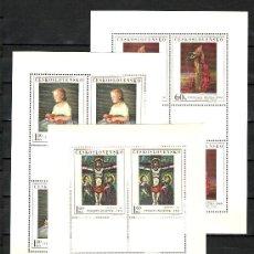 Sellos: CHECOSLOVAQUIA 1756/60 EN MINIPLIEGO SIN CHARNELA, PINTURA, CUADROD DE LAS GALERIAS NACIONALES +. Lote 11364869
