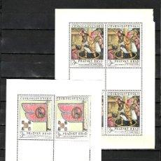 Sellos: CHECOSLOVAQUIA 1723/4 EN MINIPLIEGO SIN CHARNELA, PINTURA, BANDERIN, TESOROS DEL CASTILLO DE PRAGA, . Lote 10462421