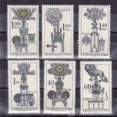 Sellos: CHECOSLOVAQUIA 1796/801 SIN CHARNELA, PORTALES Y ESCUDOS DE ANTIGUAS CASAS DE PRAGA, BRNO, BRATISLAV. Lote 9353622