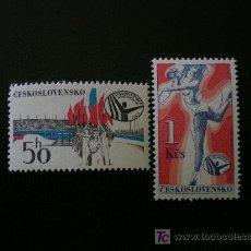 Sellos: CHECOSLOVAQUIA 1980 IVERT 2398/9 *** SPARTAKIADAS NACIONALES - DEPORTES. Lote 9227269