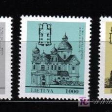 Sellos: LITUANIA 1993 IGLESIAS ARQUITECTURA RELIGION. Lote 13593257