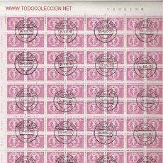 Sellos: OPORTUNIDAD UNICA RARISIMA SERIE BASICA DE ALEMANIA DEMOCRATICA MATASELLO EN PLIEGOS DE 100 SELLOS . Lote 27236184