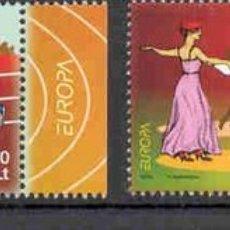 Sellos: LITUANIA 2006.- EUROPA. INTEGRACIA DESDE EL PUNTO DE VISTA DE LOS JOVENES. Lote 3022276