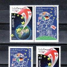 Sellos: GEORGIA AÑO 2006 Y DE CARNET SIN CHARNELA, TEMA EUROPA 2006. Lote 11323848