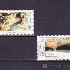 Sellos: CHIPRE TURCO 462/3 SIN CHARNELA, TEMA EUROPA 1999, RESERVAS Y PARQUES NATURALES, . Lote 10869667