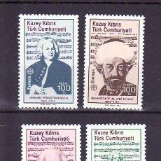 Sellos: CHIPRE TURCO 151/4 SIN CHARNELA, TEMA EUROPA 1985, AÑO EUROPEO DE LA MUSICA, . Lote 10869803
