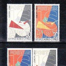 Sellos: CHIPRE 1021/2, 1021A/2A DE CARNET SIN CHARNELA, TEMA EUROPA 2003, EL ARTE DEL CARTEL. Lote 10870732