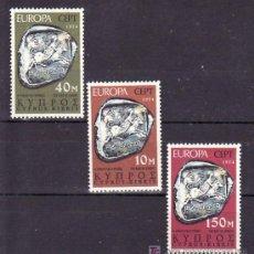 Sellos: CHIPRE 401/3 SIN CHARNELA, TEMA EUROPA 1974, MONEDAS, . Lote 10881875