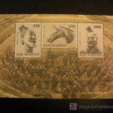 Sellos: SAN MARINO HB 1986 IVERT 13 *** 15º ANIVERSARIO RELACIONES DIPLOMÁTICAS SAN MARINO-CHINA. Lote 18416821