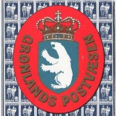 Sellos: GROENLANDIA AÑO 1980 COMPLETO*** EN CARPETA OFICIAL (VER FOTOS) - CZ SLANIA. Lote 26334961