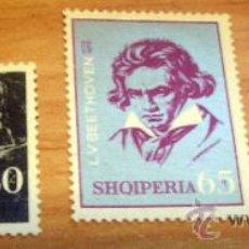 Sellos: 3 SELLOS DIFERENTES DE ALBANIA NUEVOS. Lote 18724551