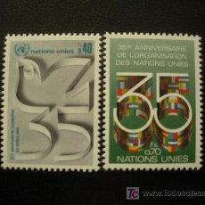Sellos: NACIONES UNIDAS GINEBRA 1980 IVERT 92/3 *** 35º ANIVERSARIO DE NACIONES UNIDAS. Lote 19037321