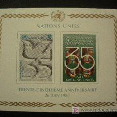 Sellos: NACIONES UNIDAS GINEBRA 1980 HB IVERT 2 *** 35º ANIVERSARIO DE NACIONES UNIDAS. Lote 19037398