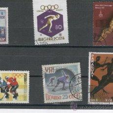 Sellos: LOTE DE SELLOS. JUEGOS OLIMPICOS. OLIMPIADAS.RUSIA.PANAMA.PARAGUAY.POLONIA. Lote 19039076
