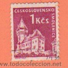 Sellos: PRECIOSO SELLO DE CHECOSLOVAQUIA USADO MAS SELLOS EN MI TIENDA VISITALA . Lote 19257831