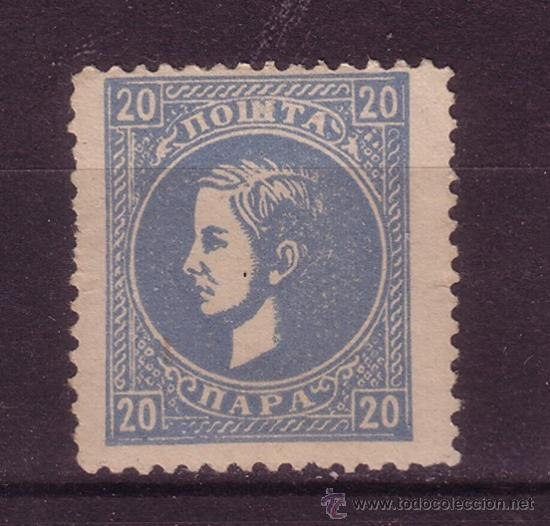 SERBIA 20A* - AÑO 1869 - PRÍNCIPE MILAN IV OBRENOVITCH (Sellos - Extranjero - Europa - Otros paises)
